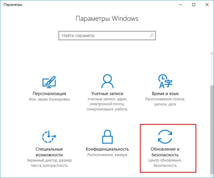 2-posmotret-ustanovlennye-obnovleniya-windows-10