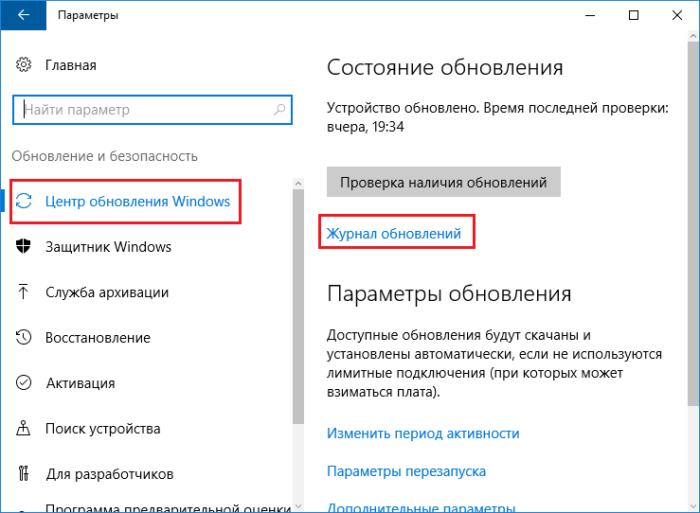 3-posmotret-ustanovlennye-obnovleniya-windows-10