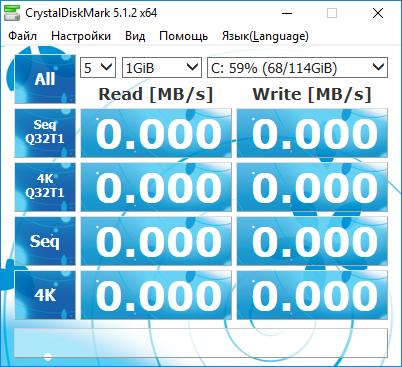 crystaldiskmark-2