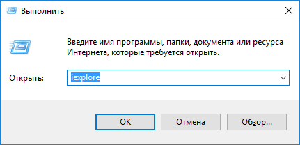 internet-explorer-dlya-windows-10-3