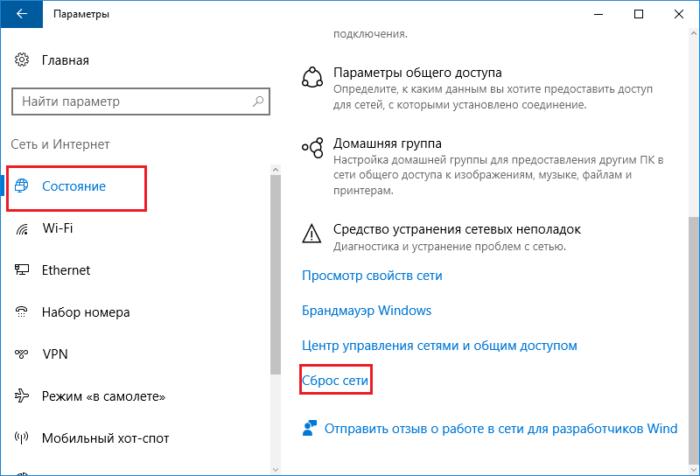 mobilnyj-xot-spot-na-windows-10-ne-rabotaet-1