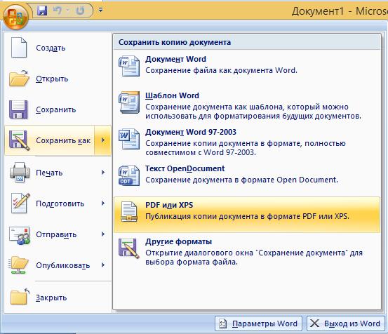 rabota-s-pdf-i-obzor-foxit-reader-0