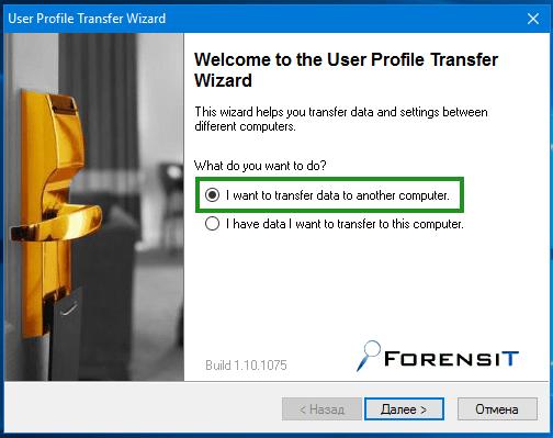 transwiz-1