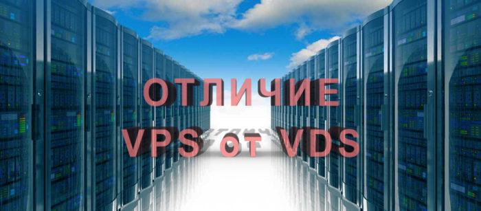 vds-vps-hosting