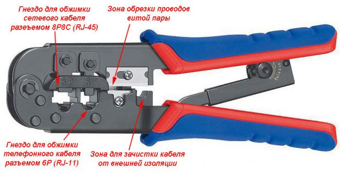kak-obzhat-vituyu-paru-8-zhil-1