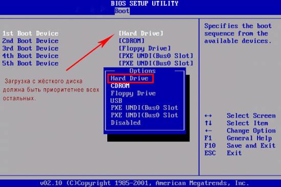 Как исправить «Reboot and Select proper Boot device»?