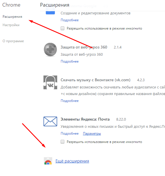 kak-zablokirovat-dostup-k-sajtu
