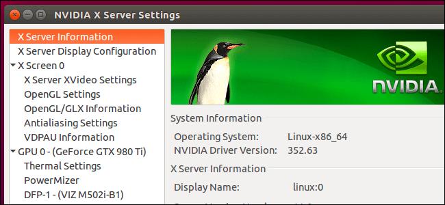проприетарные драйвера NVIDIA/AMD