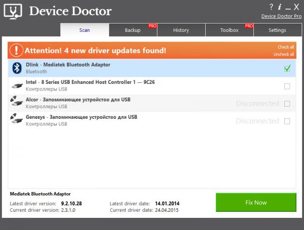 Найденные драйвера. Можно установить только один в Интерфейс Device Doctor