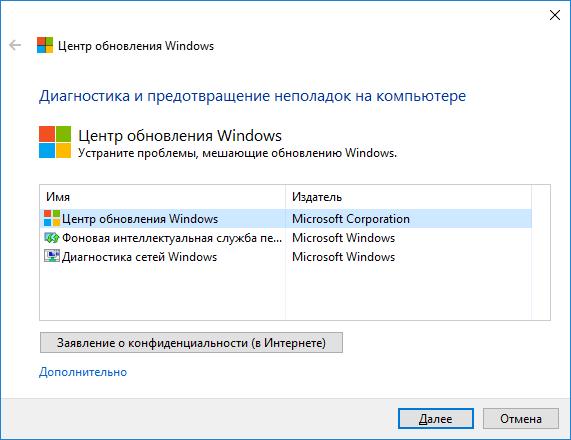 Код ошибки 0х80073712