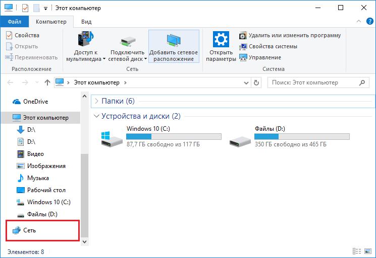 Как выключить компьютер