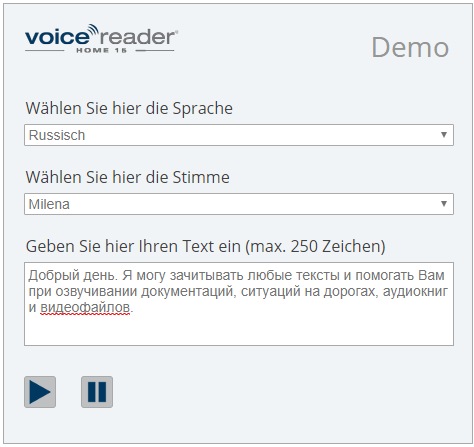 Что такое озвучка текста голосом онлайн