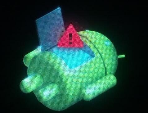 лежачий андроид с восклицательным знаком и надписью