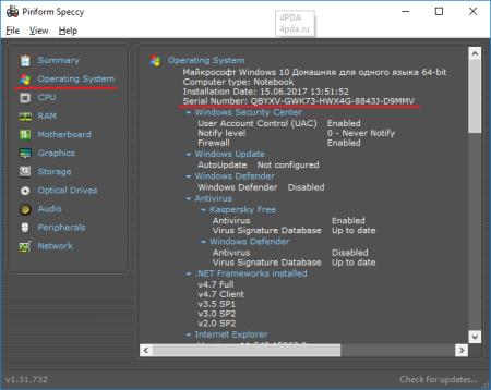 Как узнать ключ Windows