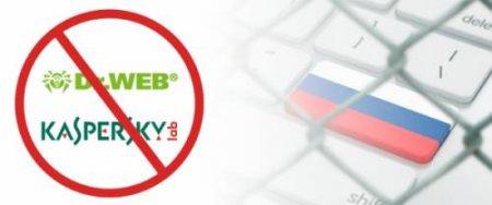 Чем заменить Kaspersky и DrWeb