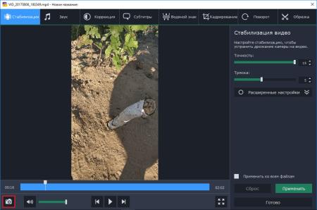 как делать стоп-кадры с помощью Movavi Конвертер Видео