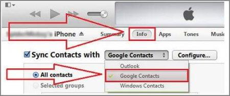 Перенос контактов iPhone в Gmail