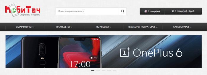 Новые флагманские смартфоны: купить в интернет-магазине